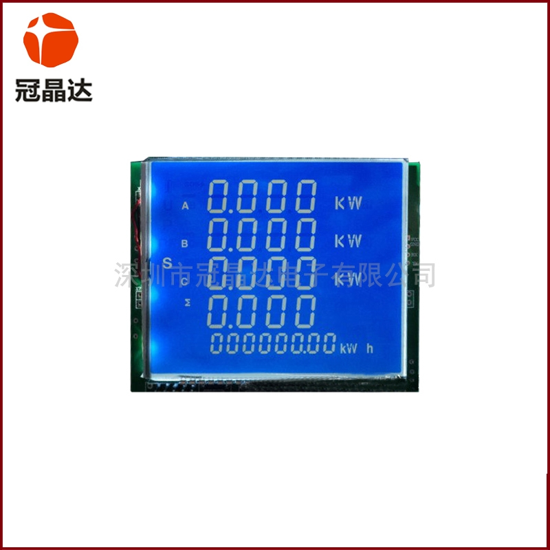 STN blue mode LCD screen