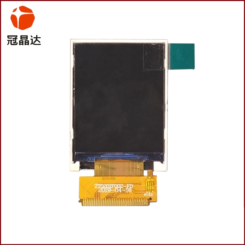 2.0-inch TFT color screen