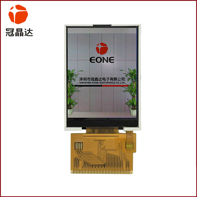 2.4-inch TFT color screen
