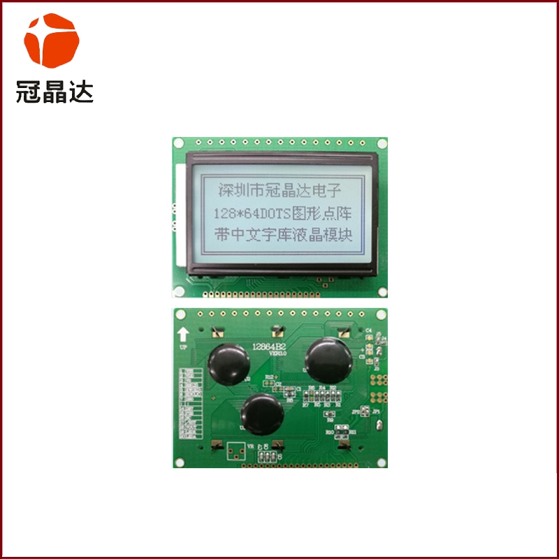12864B LCD module with Chinese character library