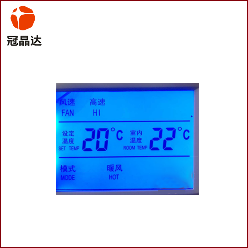 Central air-conditioning thermostat segment screen