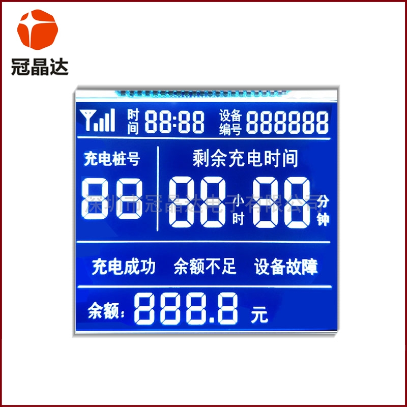 FSTN charging column segment code screen